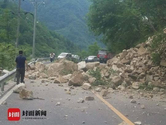 Ya'an, Sichuan, 3 consecutive earthquakes within 3 minutes maximum 4.3