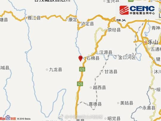 Two consecutive 4.3-magnitude earthquakes in Shimian County, Sichuan Province