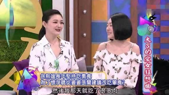 Zhang Lan was exposed to debt 2.5 million won by the daughter-in-law S, the relationship between the mother-in-law of the textbook level is the focus