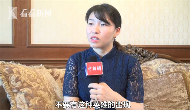 "Chuan Hang Hero's wife's wife praises her husband as a ""lowland prince"": I hope there will be no heroes in civil aviation."