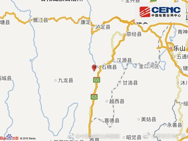 Sichuan | Ya'an Shimian County has three consecutive earthquakes today, with no casualties.