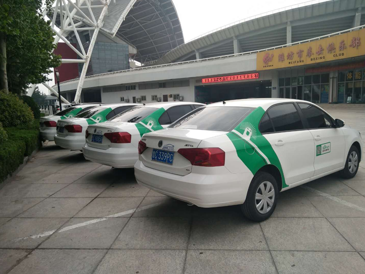 No mileage anxiety for fuel models GoFun shared car strong presence in Weifang