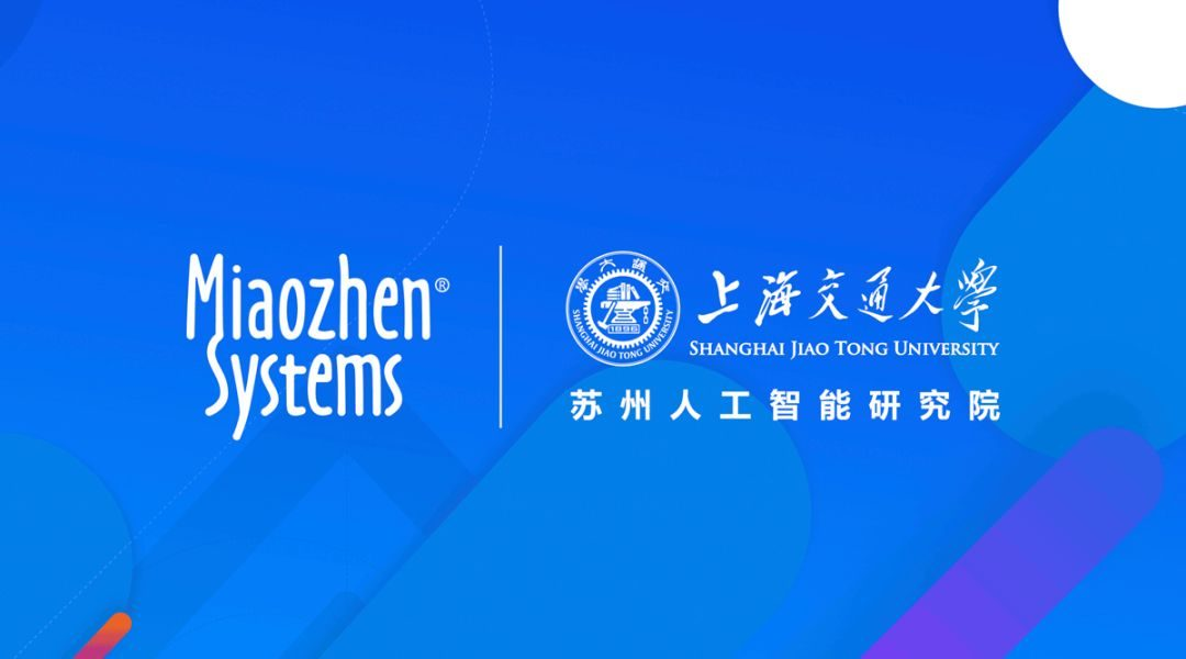 The second hand system and the Shanghai Jiaotong University Suzhou Institute of Artificial Intelligence reached a strategic cooperation