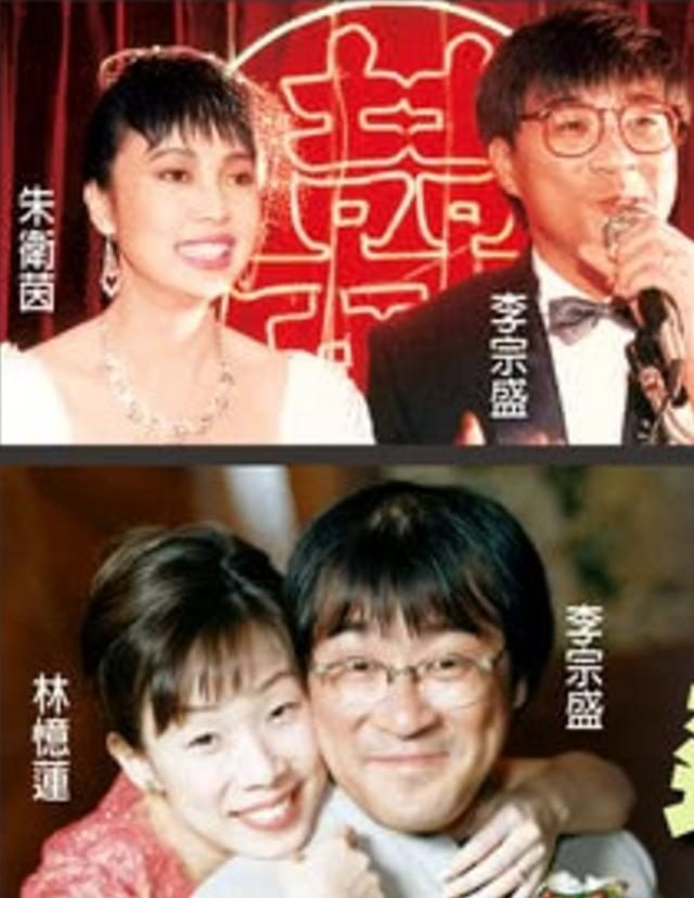 57-year-old married 30-year-old wife, Li Zongsheng low-key hidden marriage for three years, beautiful wife wife first exposure