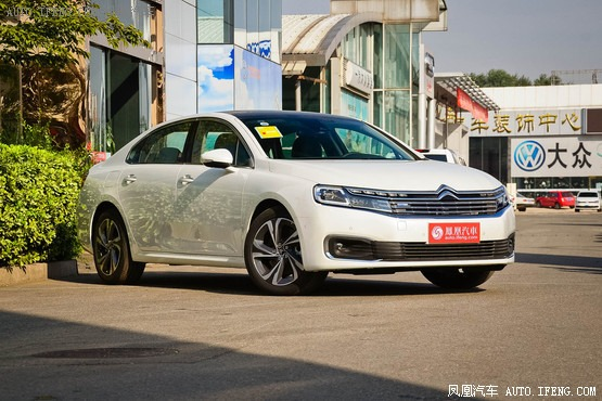 Citroen C6 offers 6,000 yuan limited number welcome to buy