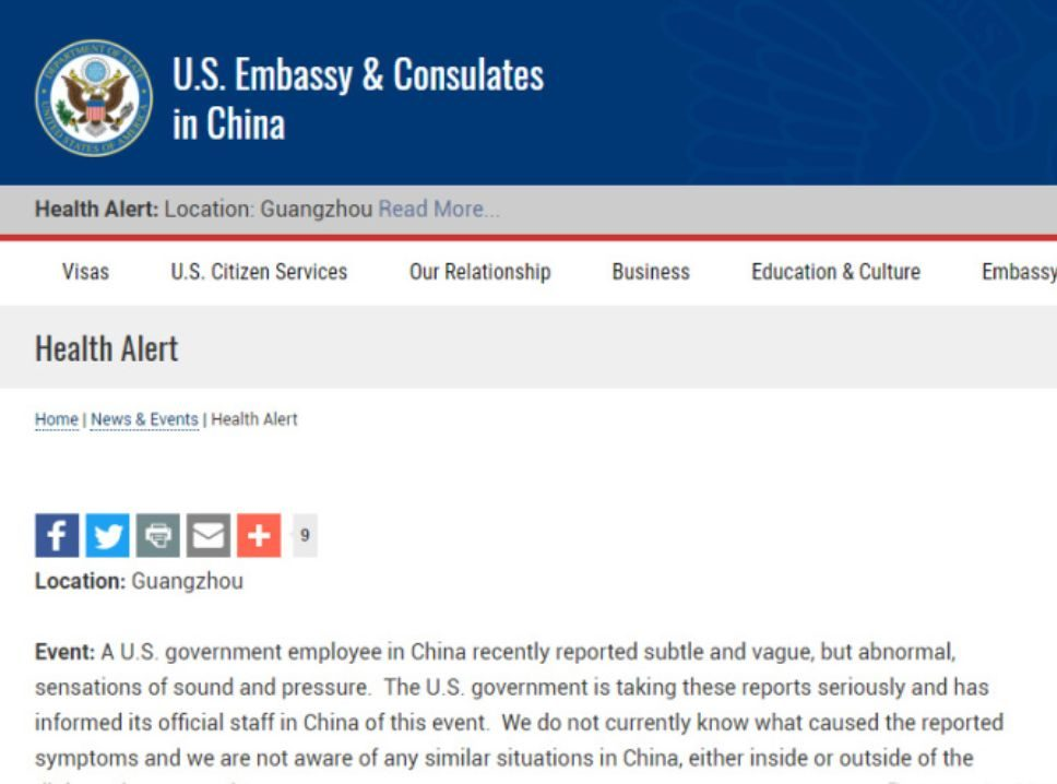 News speed reading | US Consulate: Employees in China are in an abnormal situation; the official is called to stop the class teacher to try student milk system; US media: Nike began to move away from China