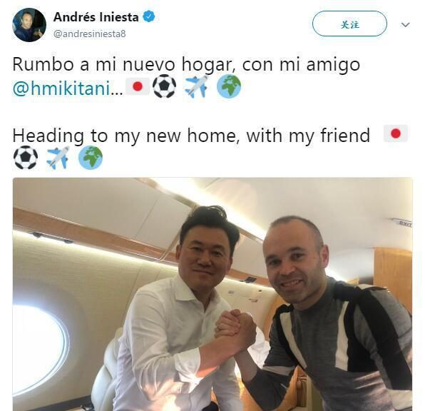 Iniesta has already decided to join the Japanese Kobe victory and the Chinese ball is lost.