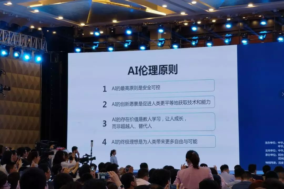Li Yanhong: Baidu Simple Search Never Advertises