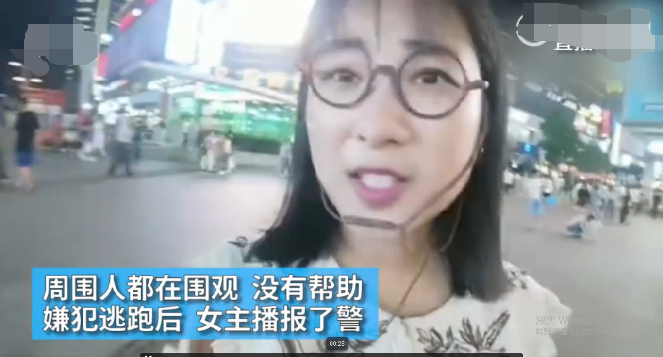 The net red female anchor broadcast live on the streets of Changsha. Unexpectedly, the man tried to take it away after he snatched the mobile phone.