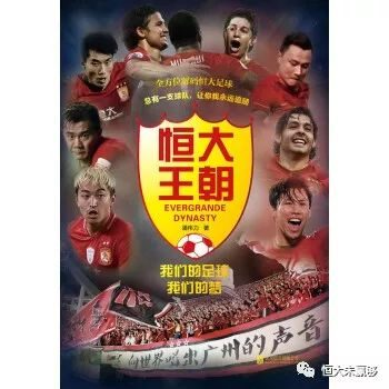He was criticized in Evergrande and was abandoned in the national football. At the age of 33, his career began to fail.