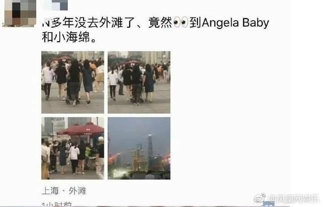 Little Sponge appeared in filming Shanghai Mom and Babies, baby's response was lovely, and the style was very unusual