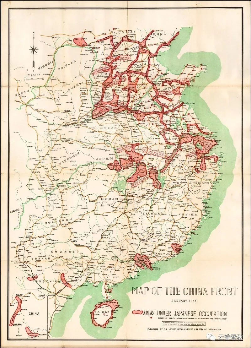 1944• Japanese occupation of the Chinese battlefield