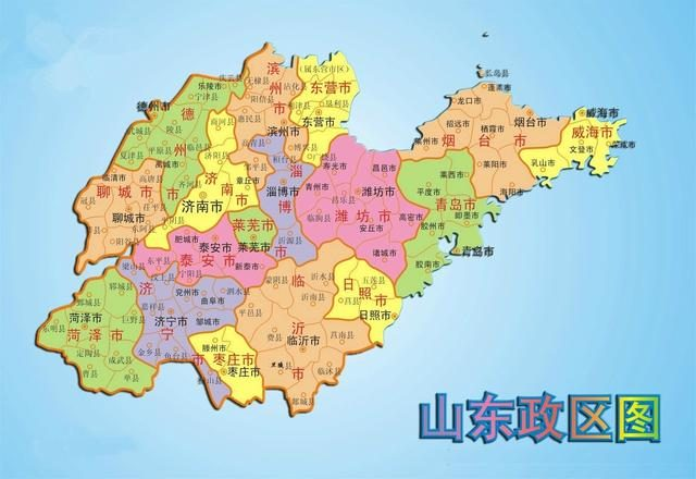 Shandong Province has two unique provincial cities, all of which have a long history.