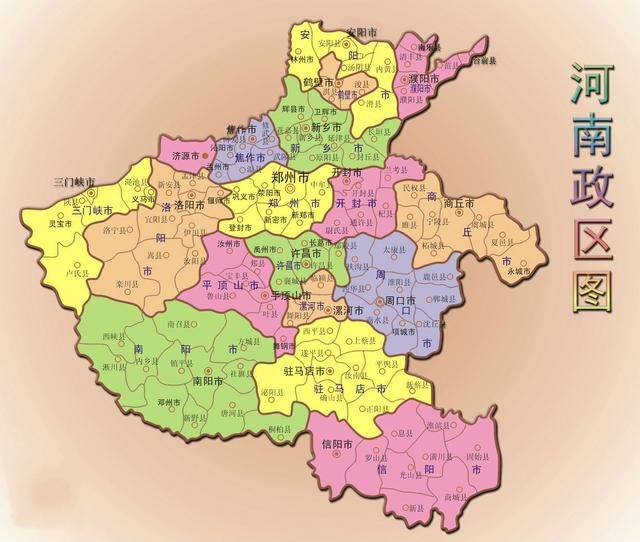 Why did Zhengzhou be selected as the