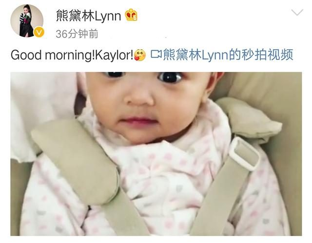 Xiong Yulin's daughter's little video, Kaylor's eyes are big and round, very clever and cute!