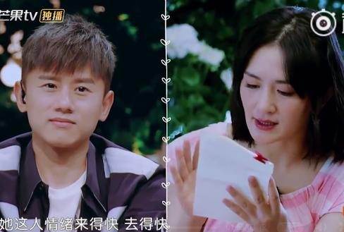 Zhang Jie's words are on the screen of Hunan Taiwan!  Appreciation of male stars, some people are better than Jing Boran.