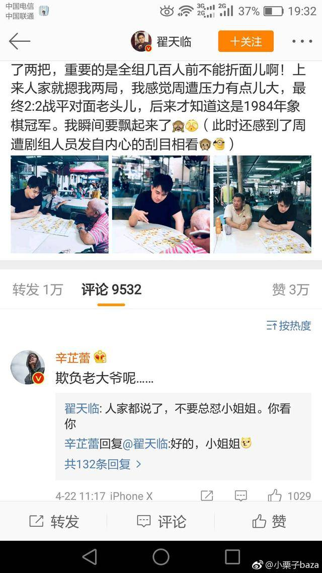 tk俱乐部_Net exposure Disney encounters 翟天临辛芷蕾! Fans want to sign before they go, they both turn around and run