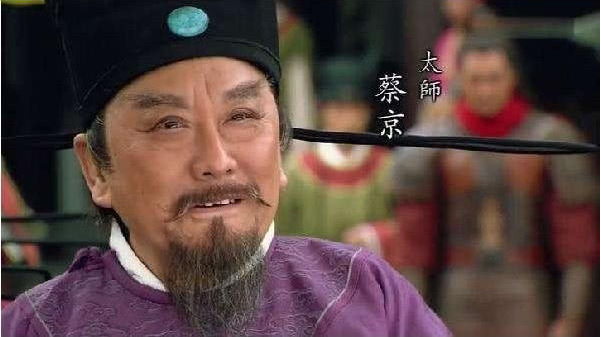 Is Cai Jing a reformist or a conservative, and how much responsibility does he have in the Northern Song Dynasty?