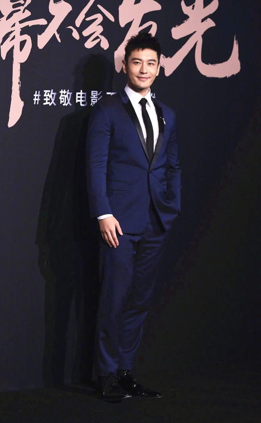 High-grade enamel and pure blush red carpet fight body!  Chen Xixi Xiumei's legs, but was spit