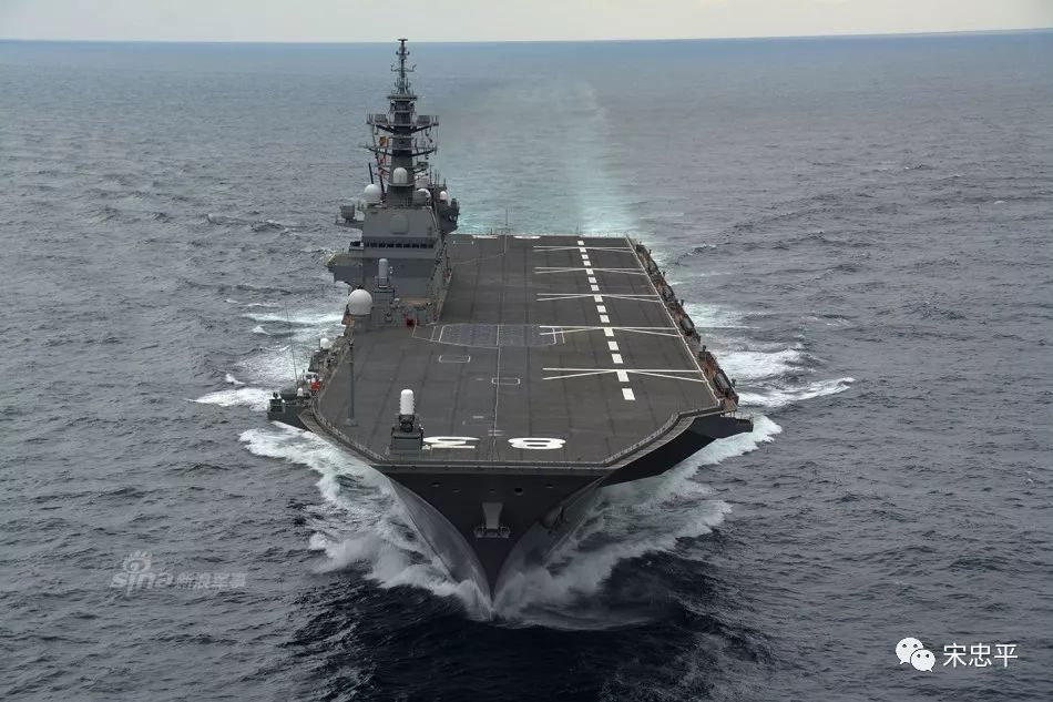 "Why is Japan's ""out of the cloud"" class an aircraft carrier?"