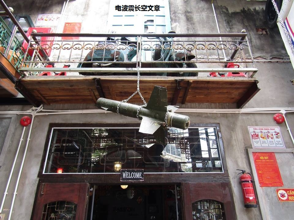 Attract customers with antique anti-tank missiles!  This hotel in Vietnam is really domineering.