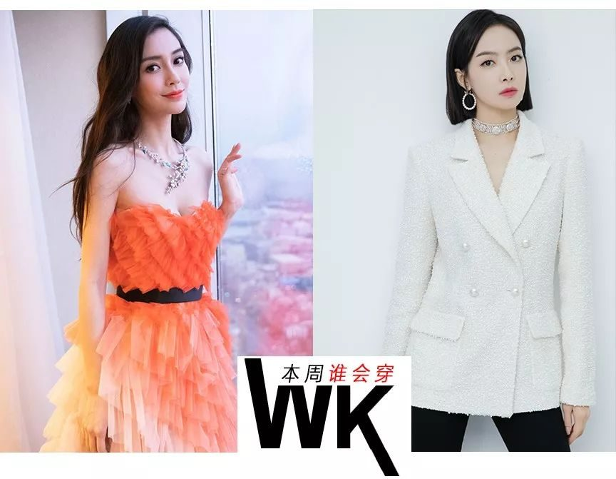 Angelababy is amazing, and the grandfather is thick, warm and fashionable to treat the old cold legs!