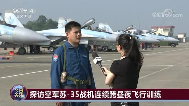 The Air Force broke the last batch of Su-35 fighters that Chinese pilots drove directly from Russia!