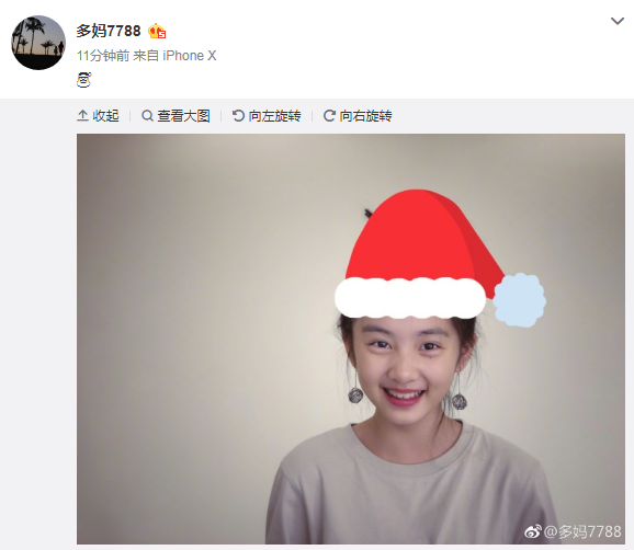 Sun Li is a lot of Christmas cute photos. 12-year-old smiles like flowers. Long earrings are super stealing mirrors.
