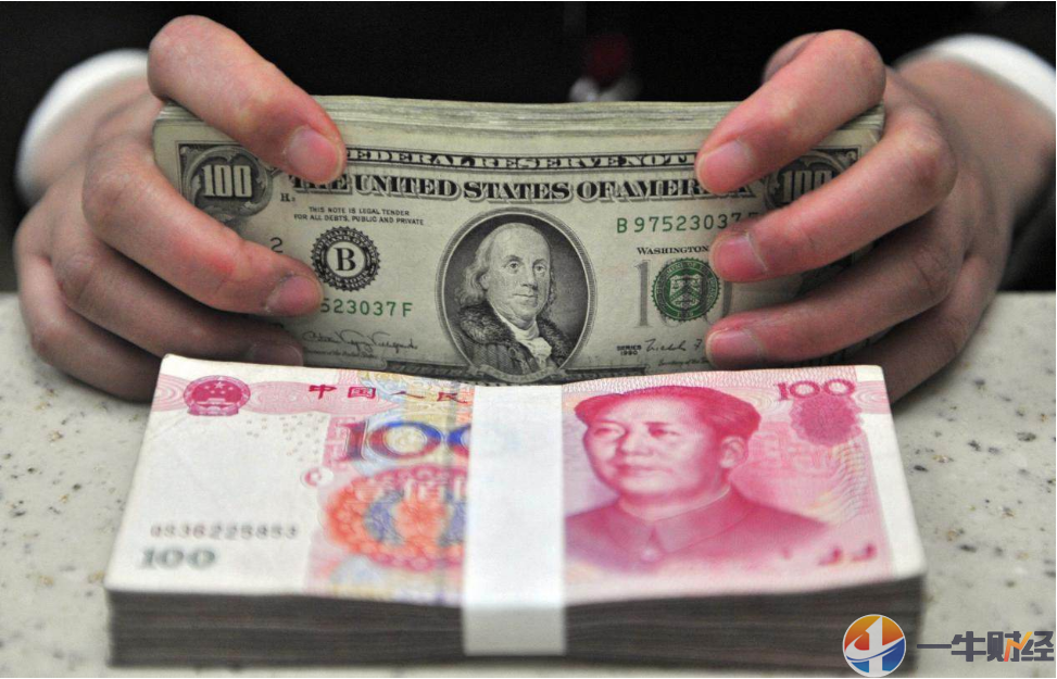 2.08 trillion!  IMF report: US dollar rankings have fallen again, the yuan has risen first, Trump...