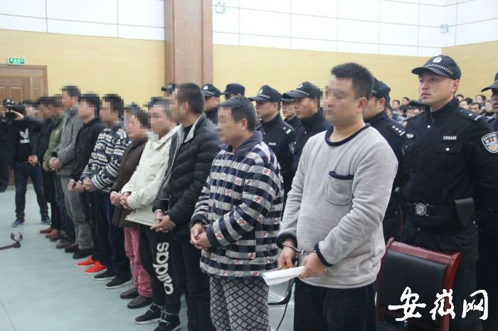 The probation test period is still not repentant. Shouxian Guanyu and other people involved in the black case first verdict