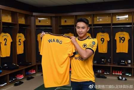 Official: Wolves signed Chinese teenager Wang Jiahao to rent to the Portuguese sports echelon