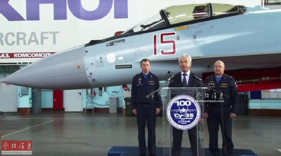 First for China!  Russian Air Force receives the 100th Su 35S fighter