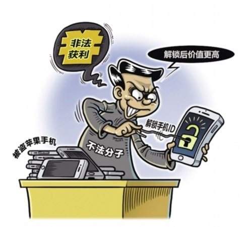 After Taobao bought a new mobile phone, it was discovered that it was stolen.