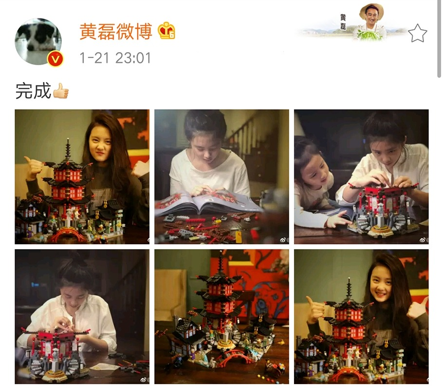 Huang Leisun's daughter has achieved great success in her struggle. How proud she is to raise her thumb and look arrogant!