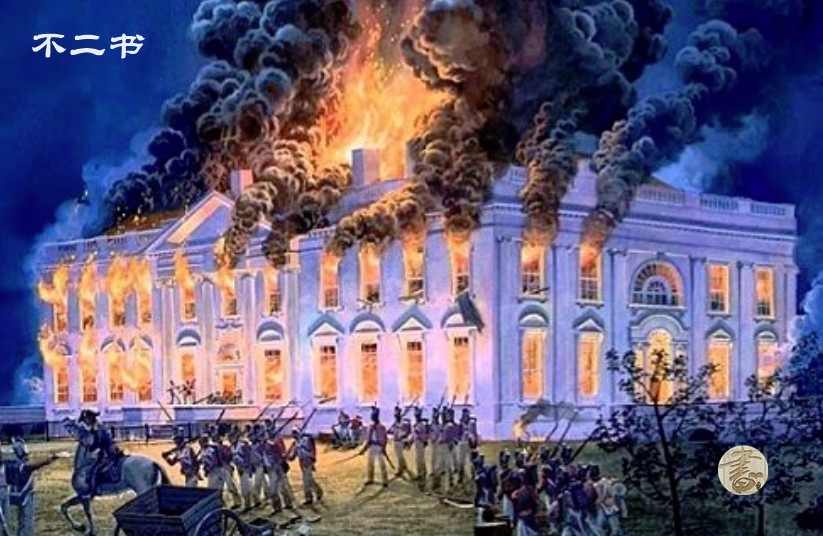 Which countries have defeated the United States since its establishment? It's not the worst thing to be hit in the capital and burn down the White House.