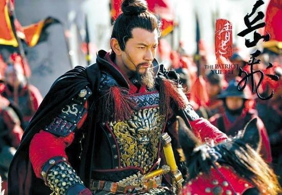 When Yue Fei died, he chose to live in seclusion.
