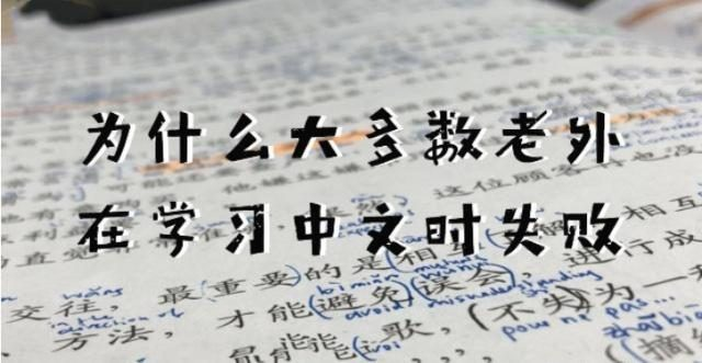 Foreigners'Chinese test paper