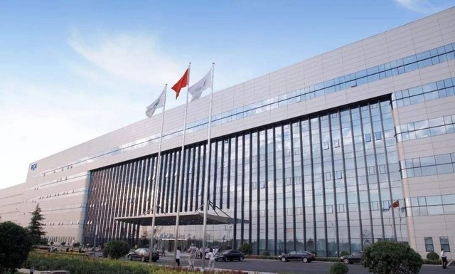 46 billion 500 million yuan! Establishment of the Third Six Generation OLED Production Line in Dongfang, Beijing