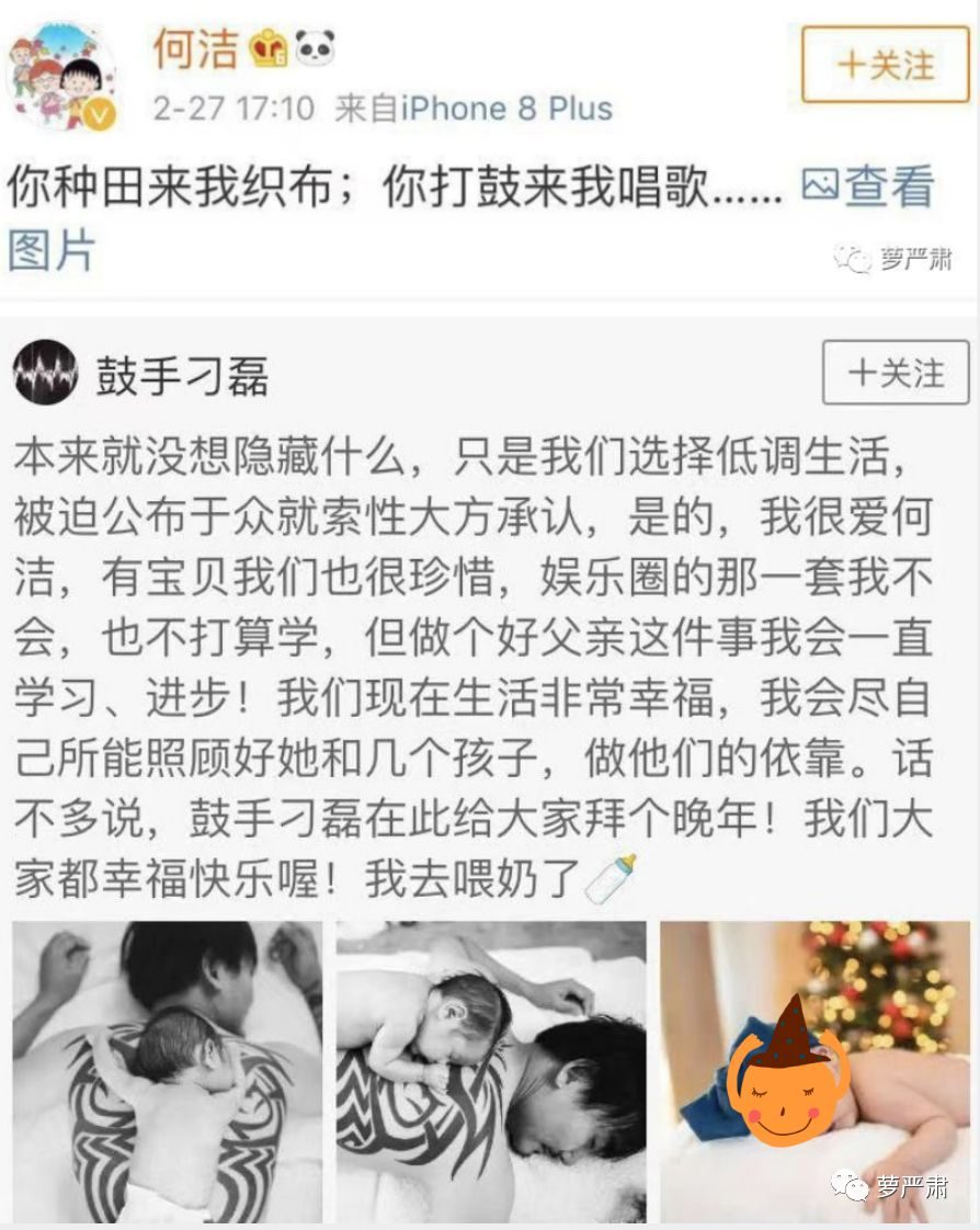 He Jie, from the point of sympathy to the point of anger of public opinion