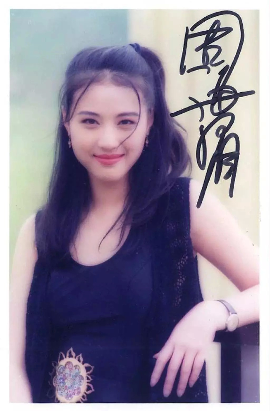 Feel how beautiful Zhou Haimei was when she was young. No wonder she was the most beautiful Zhou Zhiruo.