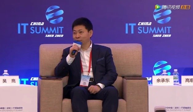 Huawei Yu Chengdong: Huawei does not go public to invest in the future and its profits are used in long-term R&D.
