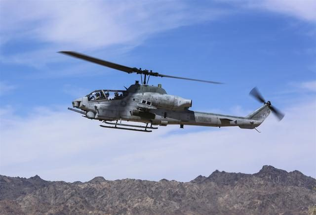US Marine Corps AH-1Z helicopter crashed and two pilots died