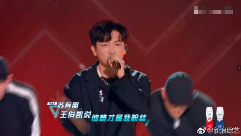 Wang Junkai said that Dad was a real Su Youpeng fan and they had a lot of interaction and love.