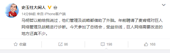 Shi Yuzhu was taken away by the police and sent a microblog indirectly to refute rumors