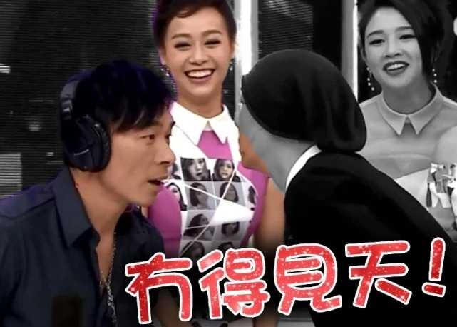Huang Xinying's vision on a variety show two years ago was inseparable from Xu Zhian.