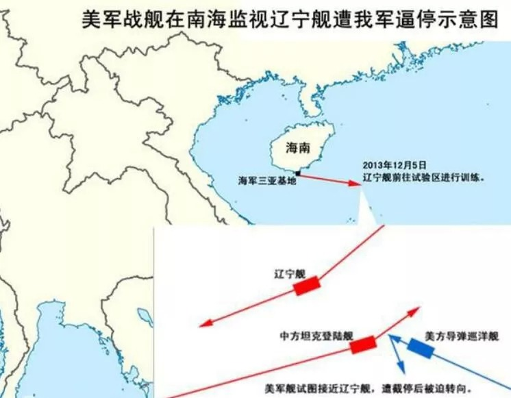 US media: US cruiser broke into Liaoning Ship Forbidden Area and Chinese carrier captain scolded US military Colonel
