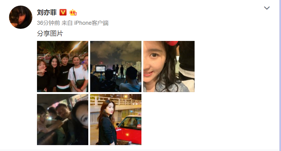 Ever been rated the least photographic actress? Liu Yifei took self-portraits of teenage girls late at night and made friends on Facebook.