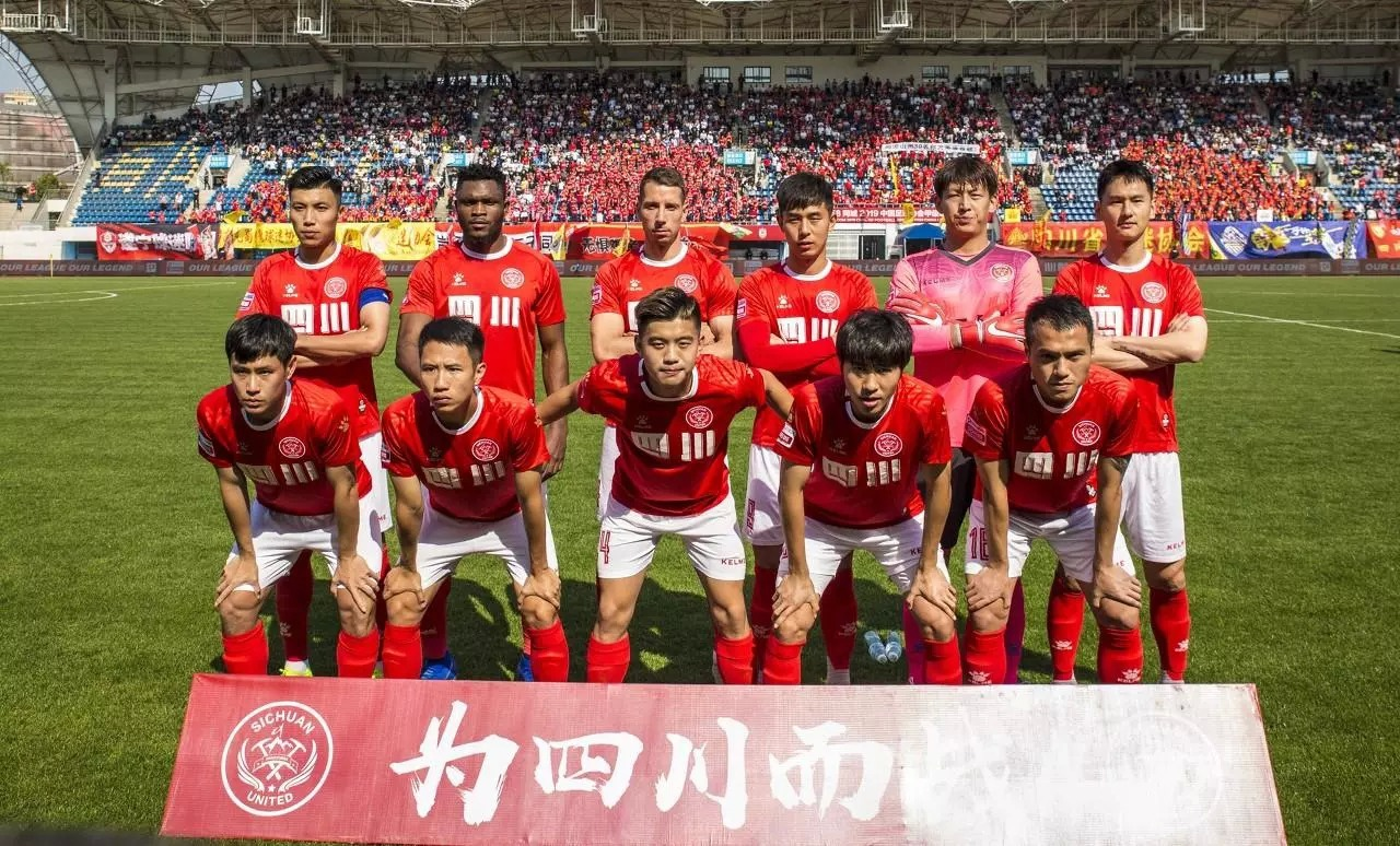 Where is the way? Exposure of Sichuan Team's farce into the critical moment today's arrears will be suspended