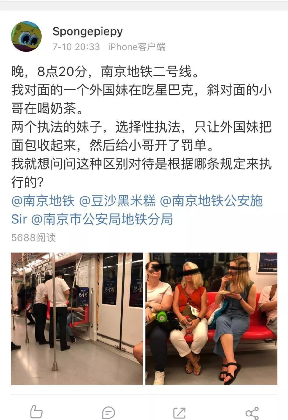 In the subway compartment, the Chinese are not penalized for foreigners? Nanjing Metro responds again