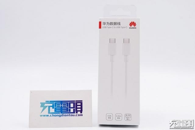 40W SCP移动电源好伴侣,华为USB-C to USB-C 5A数据线评测